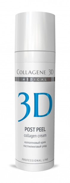 MEDICAL COLLAGENE 3D Крем с коллагеном, УФ-фильтром SPF 7 и нейтразеном для лица / Post Peel 30 мл проф.