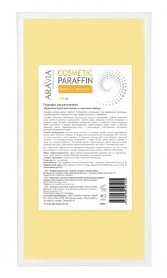 ARAVIA Парафин косметический с маслом лайма Тропический коктель 500 г