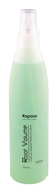 KAPOUS Спрей для придания объема на корнях / Root Volume 250 мл