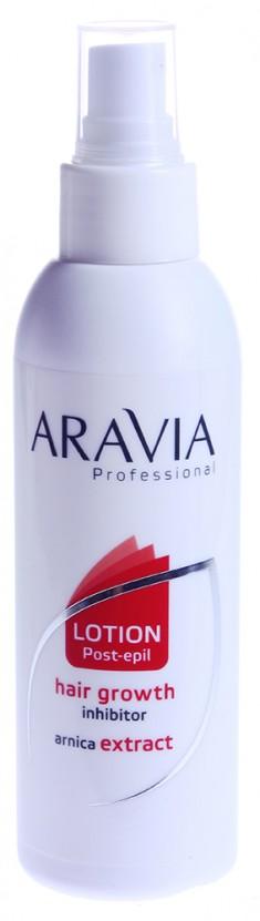ARAVIA Лосьон с экстрактом арники для замедления роста волос 150 мл