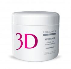 MEDICAL COLLAGENE 3D Маска альгинатная с экстрактом спирулины для лица и тела / Anti Wrinkle 200 г
