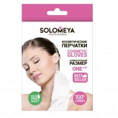 SOLOMEYA Перчатки косметические100%хлопок/ 100%CottonGlovesforcosmeticuse 1 пара