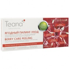TEANA Сыворотка нейроактивная для лица Ягодный пилинг-уход / Stress Control 10*2 мл