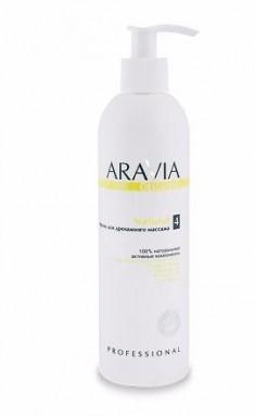 ARAVIA Масло для дренажного массажа / Natural 300 мл