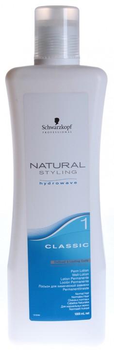 SCHWARZKOPF PROFESSIONAL Лосьон для нормальных и слегка пористых волос Классик 1 / NS Classic 1000 мл