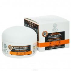 Натура сиберика Маска для сильно поврежденных и окрашенных волос Северная морошка глубокое восстановление 120 ml NATURA SIBERICA