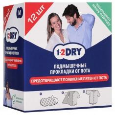 1-2 Dry Прокладки для подмышек от пота средние белые N12 1-2DRY