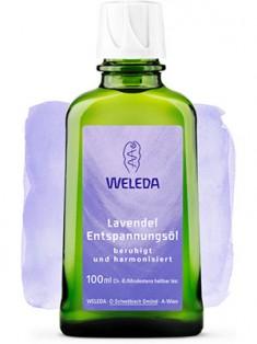 Веледа Расслабляющее масло с лавандой 100 мл Weleda