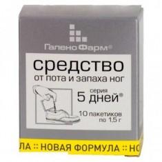 5 дней средство от пота и запаха ног 1,5гр пакетик N10