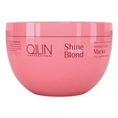 Ollin Professional SHINE BLOND Маска с экстрактом эхинацеи 300мл