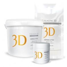 Коллаген 3Д EXPRESS LIFTING Альгинатная маска для лица и тела с экстрактом женьшеня 1200 г Collagene 3D