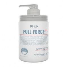 Ollin Professional FULL FORCE Тонизирующая маска с экстрактом пурпурного женьшеня 650мл