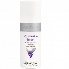 Aravia Мультиактивная сыворотка с ретинолом Multi Action Serum 150мл Aravia professional
