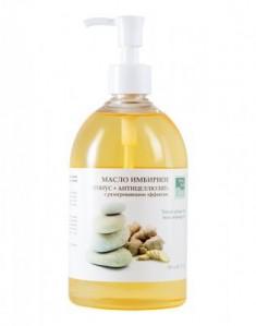 BEAUTY STYLE Масло имбирное с разогревающим эффектом Тонус + антицеллюлит 500 мл