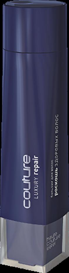 ESTEL HAUTE COUTURE Бальзам для волос / LUXURY REPAIR 250 мл Estel Professional