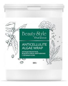 BEAUTY STYLE Обертывание антицеллюлитное водорослевое с зеленым кофе / Thalasso 600 г