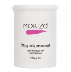 MORIZO Масло-скраб подтягивающий для тела 1000 мл