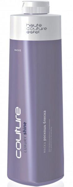 ESTEL HAUTE COUTURE Маска для волос / LUXURY SHINE 1000 мл