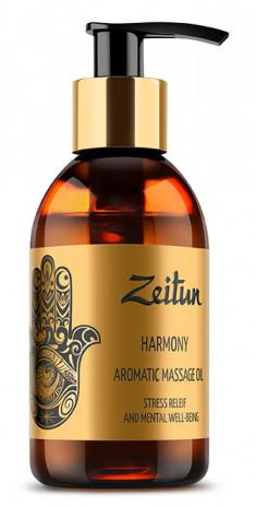 ZEITUN Масло ароматическое массажное Гармония (иланг-иланг, грейпфрут, бергамот) 100 мл