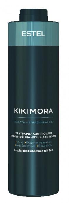 ESTEL PROFESSIONAL Шампунь ультраувлажняющий торфяной для волос / KIKIMORA 1000 мл