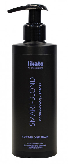 LIKATO PROFESSIONAL Бальзам софт-блонд, с дозатором / SMART-BLOND 250 мл