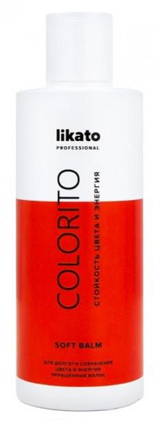 LIKATO PROFESSIONAL Софт-бальзам для окрашенных волос / COLORITO 250 мл