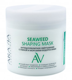 ARAVIA Обертывание антицеллюлитное с глиной и морскими водорослями для тела / Seaweed Shaping Mask ARAVIA Laboratories 345 мл