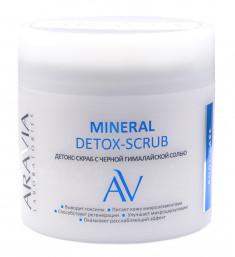 ARAVIA Скраб-детокс с черной гималайской солью для тела / MINERAL DETOX-SCRUB ARAVIA Laboratories 300 мл