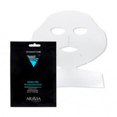 ARAVIA Professional, Экспресс-маска для лица Magic-Pro Revitalizing, 25 мл