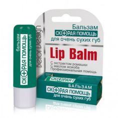 Belor Design, Бальзам «Скорая помощь» для очень сухих губ