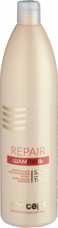 CONCEPT Шампунь для восстановления волос / Nutri Keratin shampoo 1000 мл