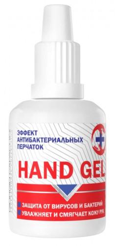 GIORGIO CAPACHINI Средство очищающее с антибактериальным эффектом для рук и ногтей 25 мл