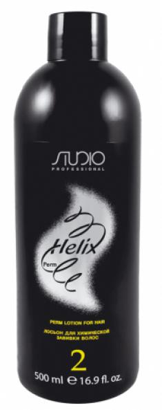 STUDIO PROFESSIONAL Лосьон для химической завивки волос №2 / Helix Perm 500 мл