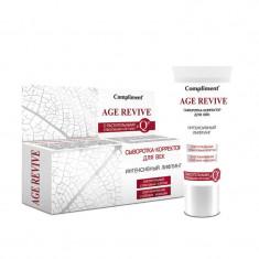 Compliment Age Revive Сыворотка-корректор для век Лифтинг 25 мл