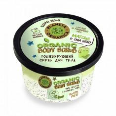Planeta Organica Skin Super Food Скраб для тела тонизирующий 250мл