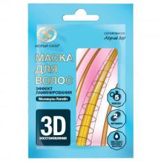 Акулий жир маска для волос Эффект ламинирования 25мл Акулья сила