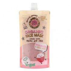 Planeta Organica Skin Super Food Маска для лица Сияние кожи бразильский личи 100мл