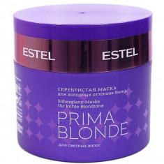 Estel Prima Blonde Маска серебристая для холодных оттенков блонд 300 мл
