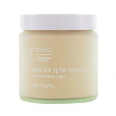 Мико Маска для волос Янтарь 120мл МиКо
