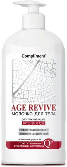 Compliment Age Revive Молочко для тела 400 мл