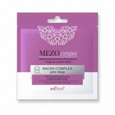 Белита, Маска для лица Mezocomplex, 32 г БЕЛИТА