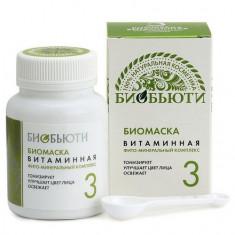 БиоБьюти, Биомаска №3 «Витаминная», 50 г Биобьюти