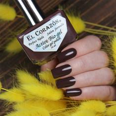 El Corazon, Активный биогель Cream, №423/341