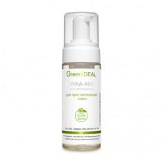 GreenIDEAL, Пенка-мусс для умывания «Деликатное очищение», 150 мл