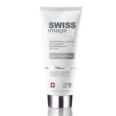 Swiss Image осветляющее средство для умывания выравнивающее тон кожи 200 мл