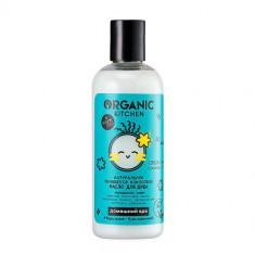 Organic shop Organic Kitchen Масло для душа Virgin Beauty Coconut Oil пенящееся кокосовое 270мл