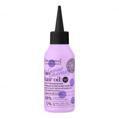 Натура Сиберика Hair Evolution Масло для запечатывания кончиков волос Caviar Therapy Восстановление и защита 120мл NATURA SIBERICA