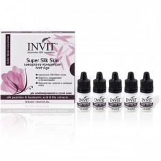 Invit Repair Soft Care сыворотка-концентрат 3 мл N10