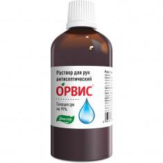 Орвис Раствор для рук антисептический 50мл Эвалар