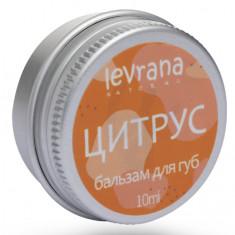 Levrana, Бальзам для губ «Цитрус», 10 мл